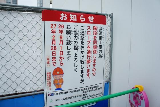 201408kita_hiroba1-10.jpg