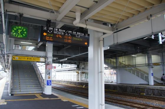 201408saijoeki-12.jpg