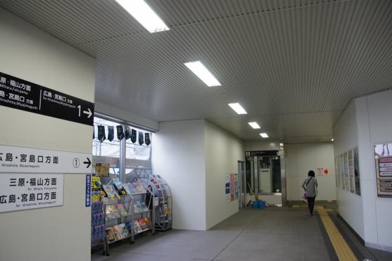 201408saijoeki-16.jpg