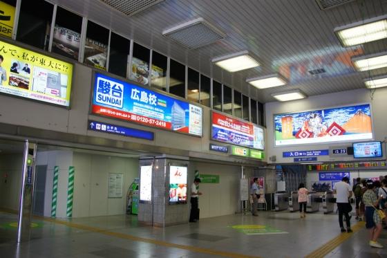 201409hiroshimaeki2-15.jpg