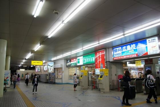 201409hiroshimaeki2-1.jpg