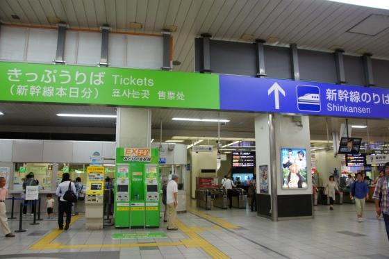 201409hiroshimaeki2-6.jpg