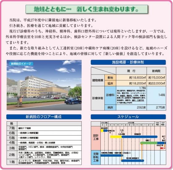 201409tetsudo-tayori.jpg