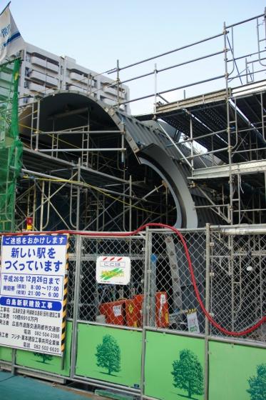 201410hakushima-5.jpg