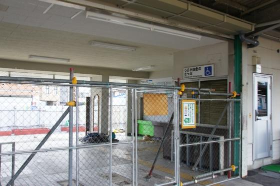 201410hatsukaichieki-2.jpg