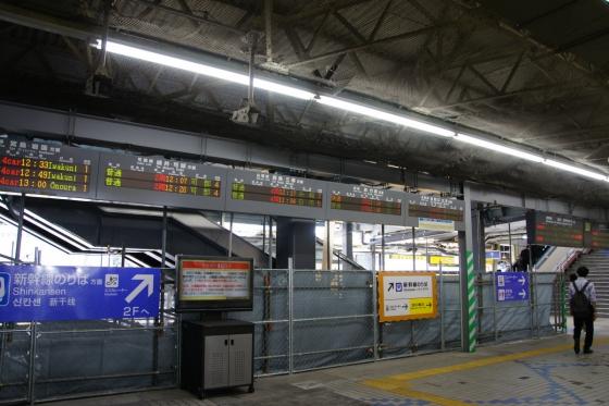 201410hiroshimaeki1-8.jpg