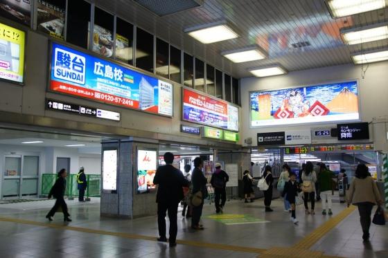 201410hiroshimaeki3-14.jpg