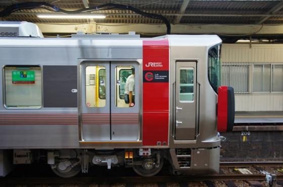 201410jr227_hiroshimaeki-3.jpg