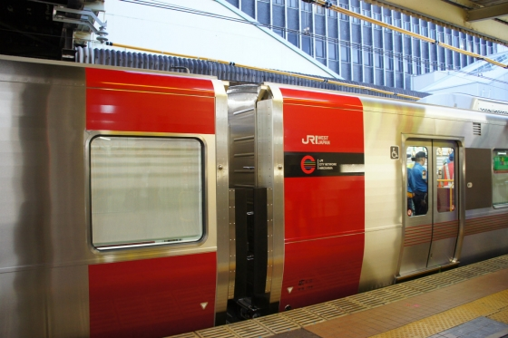 201410jr227_hiroshimaeki-9.jpg