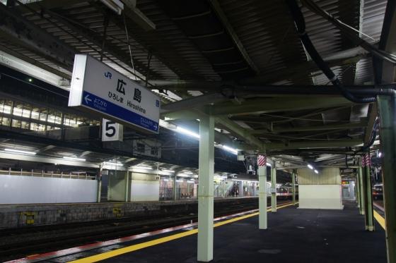 201411hiroshimaeki1-10.jpg