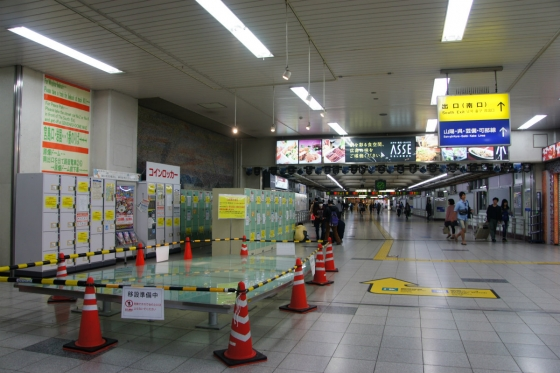 201411hiroshimaeki1-1.jpg