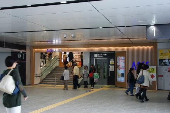 201411hiroshimaeki2-18.jpg