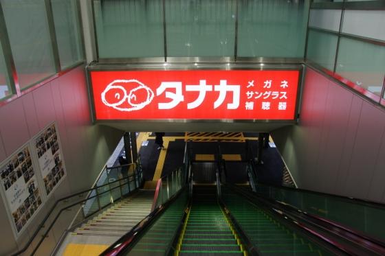 201411hiroshimaeki4-16.jpg