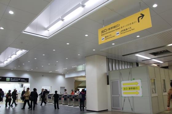 201411hiroshimaeki5-16.jpg