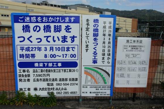 201411kousoku_nukushina-6.jpg
