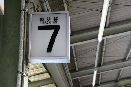 201412hiroshimaeki2-3.jpg