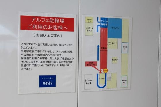 201412kita_hiroba-2.jpg