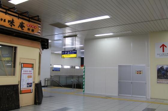 201412kita_hiroba-5.jpg