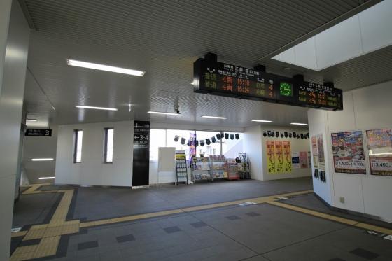 201412saijoeki-10.jpg