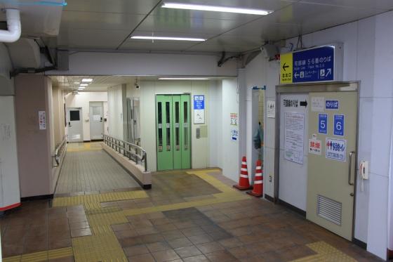 201412yokogawaeki-4.jpg