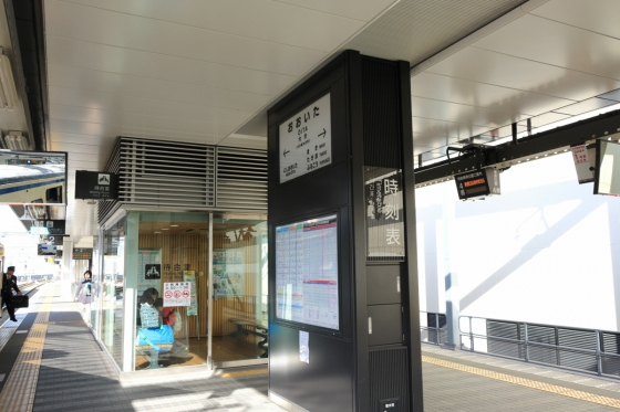 201501ooitaeki-2.jpg