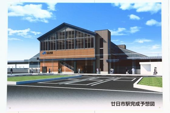 201502hatsukaichi-10.jpg