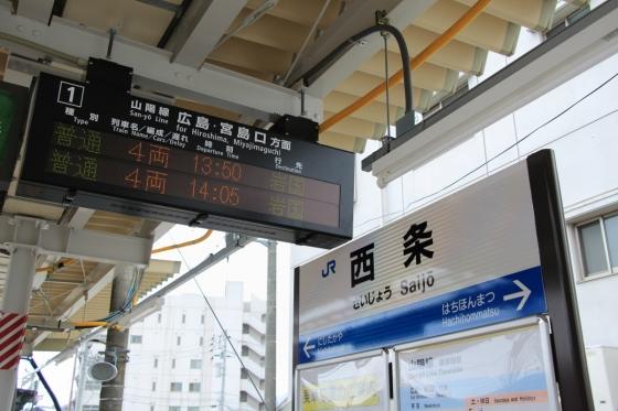 201502saijoueki-2.jpg