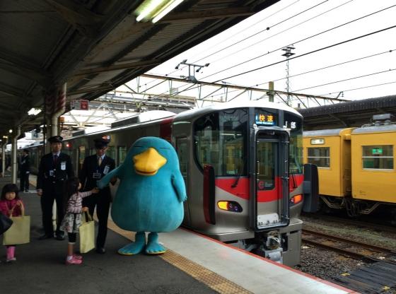 201503iwakuni227-15.jpg