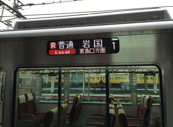 201503iwakuni227-17.jpg