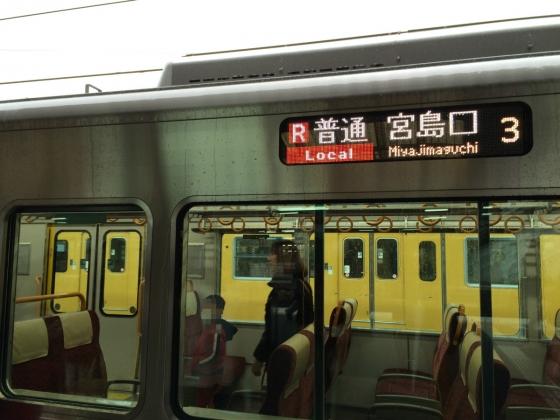 201503iwakuni227-7.jpg