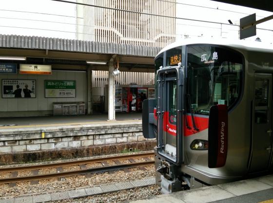 201503kure_city-1.jpg