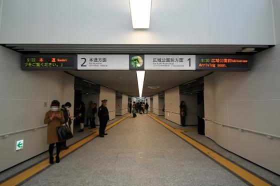 201503shin-hakushima1-10.jpg