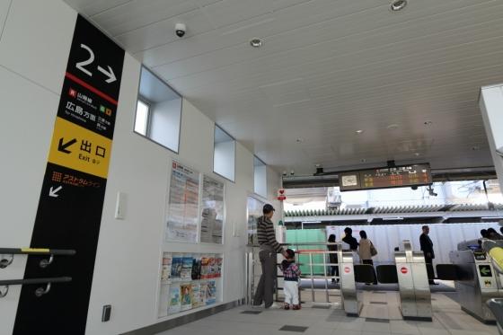 201503shin-hakushima3-14.jpg