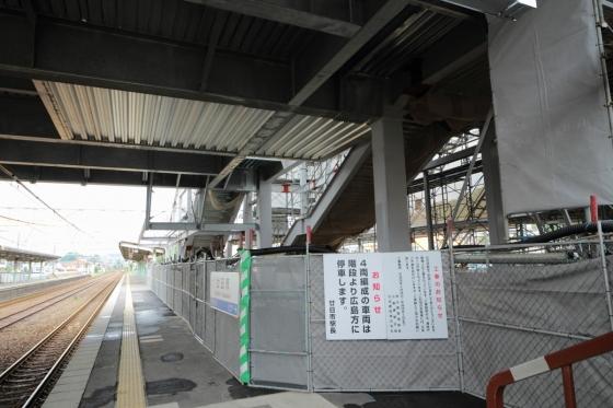 201504hatsukaichi-2.jpg