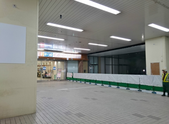 201504kita_hiroba-16.jpg