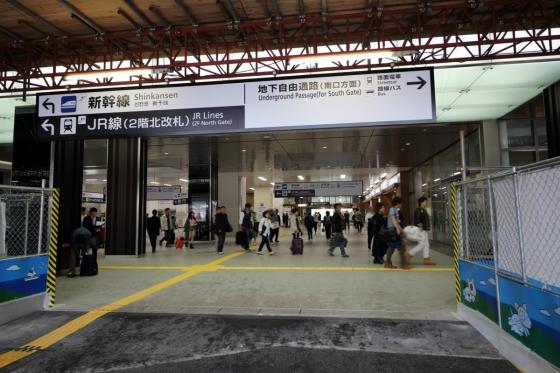 201504kita_hiroba3-12.jpg