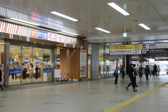 201505ekikita-12.jpg
