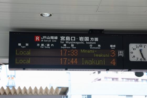 201507hakushima-15.jpg