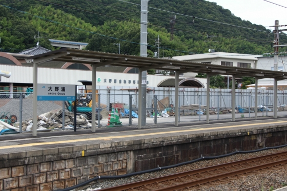 201507onoura-2.jpg