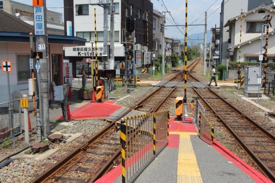 201508akinagatsuka-5.jpg