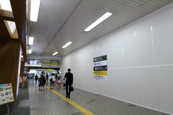 201508ekikita-13.jpg