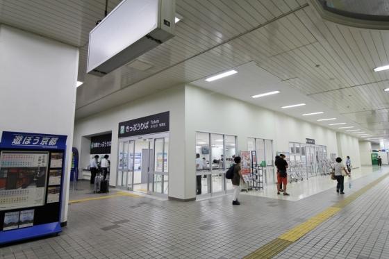 201508ekikita-20.jpg