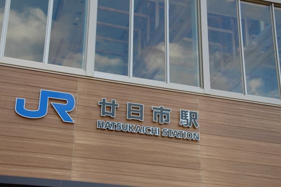 201509hatsukaichi-3.jpg