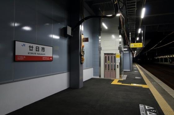 201510hatsukaichi1-6.jpg
