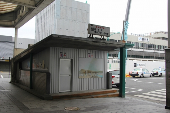 201510tokuyama-19.jpg