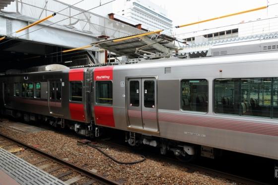 201511hiroshimaeki-9.jpg
