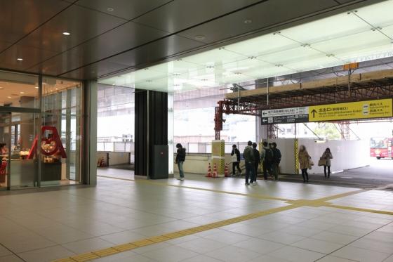 201512ekikita-1.jpg