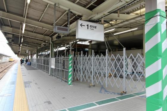 201601hiroshimaeki-13.jpg