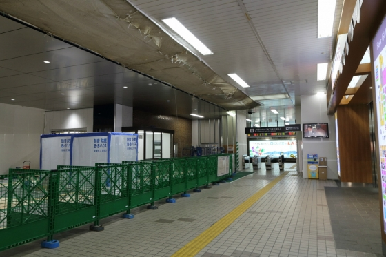 201602ekikita-3.jpg