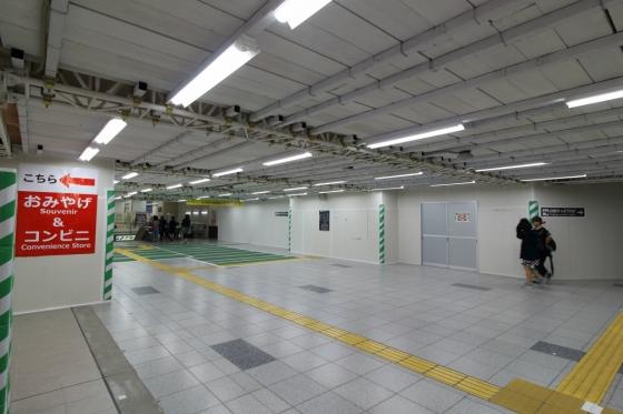 201606ekikita-1.jpg